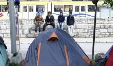 البوسنة تمنع نحو 150 مهاجرا من عبور حدودها للوصول إلى كرواتيا
