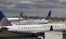 طائرة مسيرة تسببت بتوقف وجيز للملاحة الجوية في مطار نيوآرك الأميركي