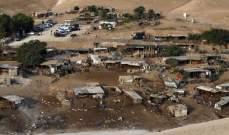 سلطات إسرائيل طلبت من سكان قرية خان الأحمر هدم بيوتهم قبل مطلع تشرين الأول