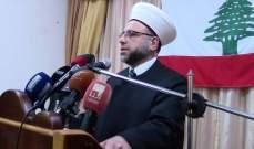 عبد الرزاق: نصر الله أعطى قوة للبنان الرسمي بوضع قدرات المقاومة بتصرف الدولة