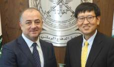 بو صعب التقى سفيري كوريا وفنلندا ورئيس جامعة الـNDU