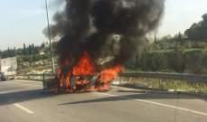 إخماد حريق داخل سيارة على أوتوستراد المتن السريع في بعبدات