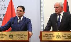 وزير خارجية المغرب زار المالكي: ندعم ونتضامن مع القيادة الفلسطينية وشعبها