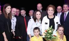 اللبنانية الاولى رعت اطلاق الحملة السنوية لمكافحة سرطان الثدي في زحلة