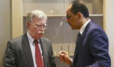قالن وبولتون يتفقان على التعاون لتشكيل المنطقة الآمنة شمالي سوريا
