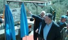قضاء حاصبيا -في بلدة أبو قمحة حديقة اطفالتدشين