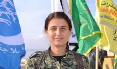 """مسؤولة بـ """"قسد"""" لسبوتنيك: لا نعارض رفع العلم السوري في منبج"""