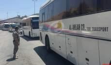 النشرة:حافلات النازحين عبرت باتجاه سوريا وعلى متنها 200 سوري