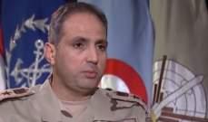 المتحدث العسكري المصري نفى مقتل خمسة عسكريين بانفجار في العريش