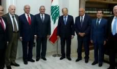 الرئيس عون التقى الهيئة الادارية لرابطة قدامى القضاة