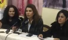 يعقوبيان تضامنت مع نائبة كردية مسجونة: الشعب اللبناني سيبقى مع قضايا الحق