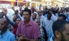الشرطة السودانية فرقت مئات المواطنين الذين احتجوا على ارتفاع الأسعار