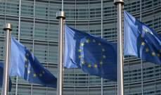 """وول ستريت جورنال: الأوروبيون يعزفون عن المشاركة بقمة """"وارسو"""" ضد إيران"""