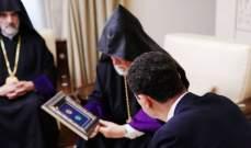الاسد التقى راعي الكنيسة الأرمنية: سوريا كانت وستبقى الوطن لجميع أبنائه
