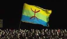 اللغة الأمازيغية تثير ضجة كبيرة بعد قرار طباعتها على العملة