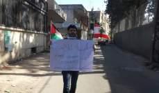 النشرة: ناشط فلسطيني اعلن اضرابا عن الطعام تضامنا مع الاسرى في السجون الاسرائيلية