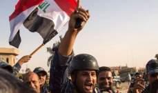 تقدم القوات العراقية لاستعادة الاراضي الكردية