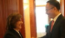 الخارجية الصينية: موقفنا لم ولن يتغير تجاه سوريا حاضرا أو مستقبلا
