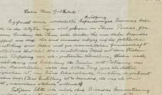 بيع رسالة ألبرت أينشتاين إلى الله بـ 2.9 مليون دولار