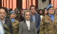 السيدة بري: تمكين المرأة اللبنانية يبدأ باقرار الكوتا النسائية