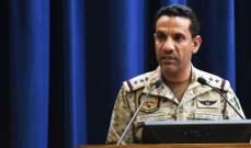 """التحالف العربي: """"حزب الله"""" زود الحوثيين بصواريخ من طراز """"فاتح"""" وبطائرات مسيرة"""