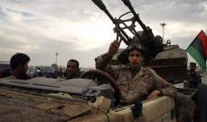 قوات الجيش الليبي تسيطر على مدينة غريان غربي البلاد
