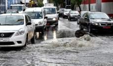 الأمطار الطوفانية تغزو العالم... كيف يتأثر لبنان؟