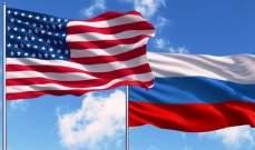 سلطات أميركا اتهمت روسيا بانتهاك صارخ لمعاهدة الصواريخ النووية