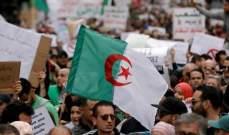 سكاي نيوز: اندلاع اشتباكات بين محتجين وقوات الأمن الجزائرية قرب القصر الرئاسي