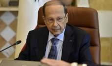 الرئيس عون:يقلقنا ربط عودة النازحين بالحل السياسي ما يعني تأجيل العودة