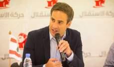 معوض لفرنجية: بدل أن تعطينا دروسا بالوطنية اقنع الأسد بوقف تقديم خدمات لنتانياهو