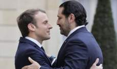 nbn: الهواء الباريسي لفح الخطوطَ الهاتفيةَ مع بيروت