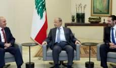 معلومات المنار: اتفاق بين عون وبري والحريري على الحفاظ على استقلالية مصرف لبنان