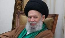مؤسسة السيد محمد فضل الله تدعو القيادات لتحمل مسؤوليتها: النكء بجراح الماضي جرس إنذار