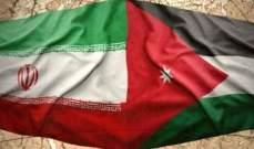 إيران تفرج عن 3 أردنيين دخلوا مياهها الإقليمية بالخطأ بعد احتجازهم شهرين