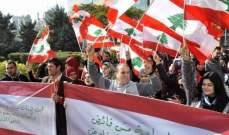 LBC: مصادر بيت الوسط نفت تهديد المعتصمين باستخدام القوة