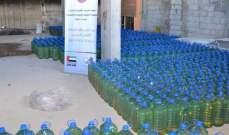 النشرة: مؤسسة خليفة بن زايد وزعت مادة المازوت على النازحين بحاصبيا ومرجعيون