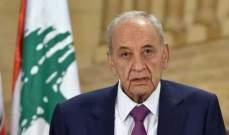 NBN: باتت خارطةُ الطريقِ نحو انتخابات رئاسة المجلس واضحة وضوح عودة بري لسدة الرئاسة الثانية