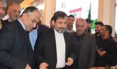وزير الثقافة يرعى المعرض اللبناني والإيراني التراثي في الصرفند