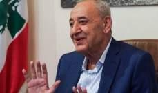 انتخاب نبيه بري رئيس للمجلس النيابي بـ98 صوتا و29 ورقة بيضاء و1 ملغاة