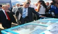 مثلجات بوتين تكتسح السوق