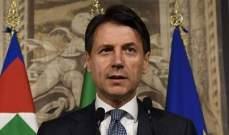 رئيس الوزراء الإيطالي دعا إلى تشكيل جبهة أوروبية موحدة بشأن الهجرة