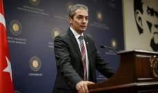 خارجية تركيا:نرفض تقاسم قبرص الرومية عائدات غاز المتوسط مع شركات دولية