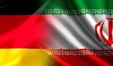توقيف مستشار للجيش الألماني من أصل أفغاني بشبهة التجسس لصالح إيران