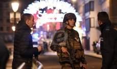 تنظيم داعش يتبنى الهجوم الذي وقع في ستراسبورغ الفرنسية