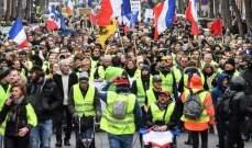 داخلية فرنسا: 32 ألف شخص شاركوا باحتجاجات
