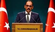 الرئاسة التركية تهنئ أذربيجان في ذكرى تأسيسها الـ101