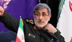 نائب قائد فيلق القدس: لبنان دافع عن شعبه من خلال الاستلهام من شهدائنا