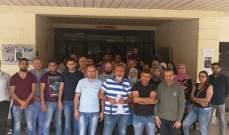 النشرة: استمرار اضراب موظفي مستشفى صيدا الحكومي للمطالبة باقرار السلسلة
