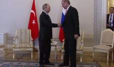 مصادر الشرق الأوسط: قمة تركية ايرانية روسية بسوتشي لبحث اتفاق آستانة
